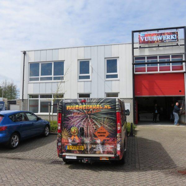 De Zoetermeerse Vuurwerkhal